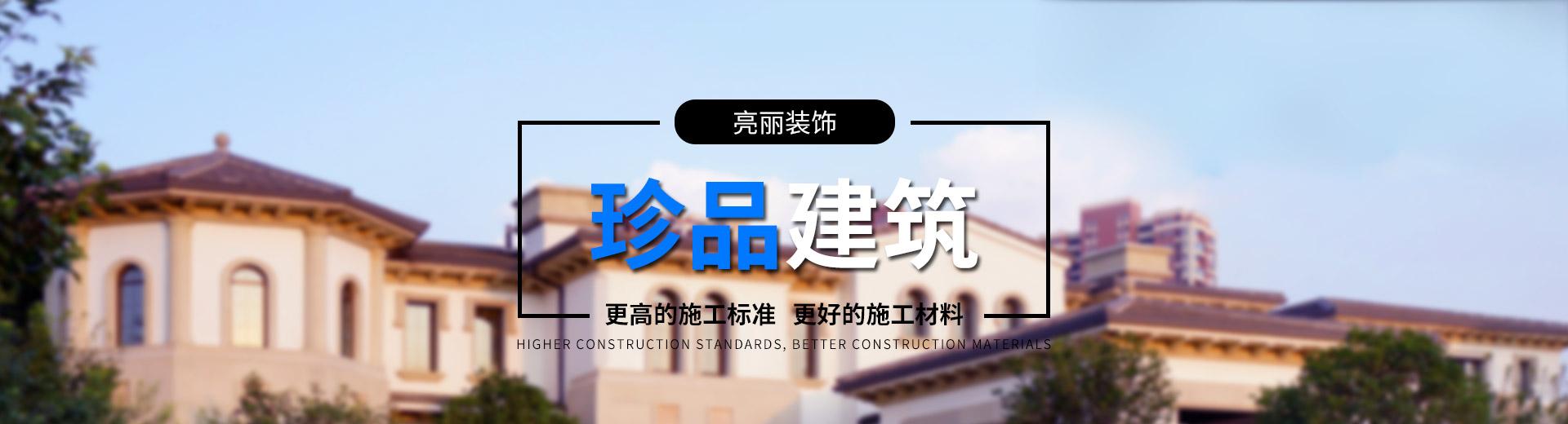 武汉欧式线条厂家